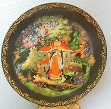 Bradex Russian Fairy Tale Plate The Princess and the Seven Bogatyrs 1998