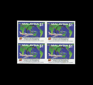 1989 Malaysia Airlines 747 $1 imperf block, unmounted mint,.