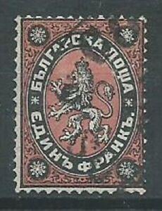 Bulgaria 1879 1f black & red SG8 fine used. (2008)