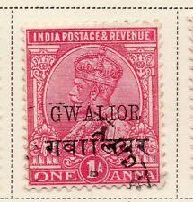 États indiens GWAILOR 1912-14 optd early question fine utilisée 1a. 071385