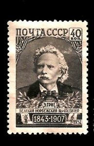 Edvard Grieg Norway Composer 1957 Russia Mint No Gum Postage Stamp Music