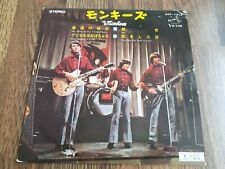 "THE MONKEES - MORE OF THE MONKEES 7"" EP VICTOR 1966 STEREO JAPAN"
