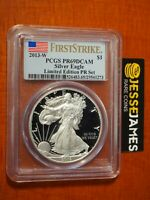 2013 W PROOF SILVER EAGLE PCGS PR69 DCAM FLAG FIRST STRIKE LIMITED EDITION SET