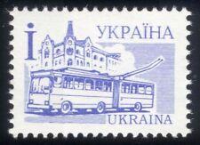 Ukraine 1995 Trolley Bus/Public Transport/Coach/Motoring/Buses 1v (n28817a)