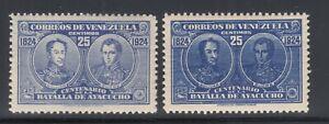 Venezuela Sc 286, 286A MNH. 1924 25c grayish blue & 25c ultramarine Bolivar