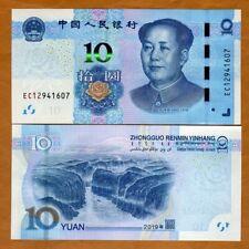 China, 10 Yuan, 2019, P-New, UNC > Mao Tse-tung, Improved Security