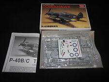 ACADEMY 1655, 1/72 P-40B TOMAHAWK PLASTIC MODEL KIT - PHOTO BOX