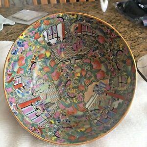 Vintage Chinese Porcelain Bowl Qianlong Mark