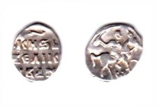 """Russian XVIth c. Silver Wire Denga. Ivan the Terrible! Letters """"W"""" 1547 Tver UNC"""