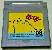 Noobow GameBoy cartridge Nintendo Japanese