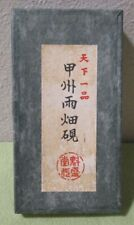 Asian Chinese Japanese Calligraphy Ink Stone New