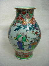 Beautiful IMARI Hand Painted Vase w/ Gold decoration Signed.