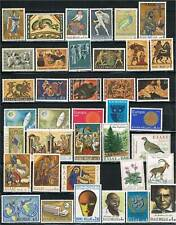 Greece (1970) - Complete Year 1970 (Scott # 966-1004) - Mnh Vf