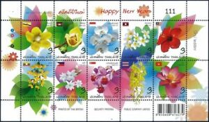 Thailand 2013 New Year 2014 (National Flowers of ASEAN member countries) FS