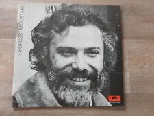 Deutsche Schlager Vinyl-Schallplatten aus Frankreich