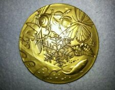 1983 Calendar Bronze Medallion Natural World by Edward Grove (Medallic Art)