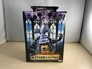 One Piece DX Wang Shitoshigeumi Figure vol.2 Gecko Moria single item prize banpr