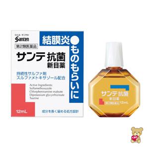☀Santen Eye Drops Sante ANTIBACTERIAL For Conjunctivitis --12ml Japan Import