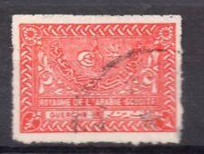 Saudi Arabia 1934 Tougra Issue Fine Used 1/2g. 148717
