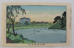 Sakurada 2,  Japanese woodblock print Inoue Yasuji