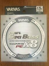 Varivas P.E Line Sea Bass LS8 Full Cast 200m P.E 1.5 Max 27.8lb 0191