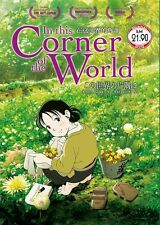 DVD Anime In This Corner Of The World Movie/Film English Subtitle Free Shipping