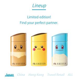 2021 Shiseido Anessa Perfect UV SPF 50+ Sunscreen milk Pokemon Limited Package