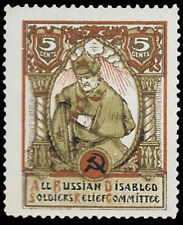 1923 Russian Charity - sold in U.S. Russian Disabled