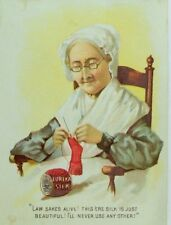 1880's Eureka Silk Thread Old Lady Knitting Sock Rocking Chair F98