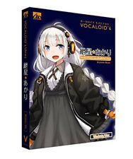 AHS VOCALOID4 Kizuma Akari PC Software Musik Produktion SAHS-40049 Computer