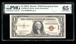 DBR 1935-A $1 Silver Hawaii Gem LC Block Fr. 2300 PMG 65 EPQ Serial L78002629C