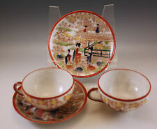VTG DAI NIPPON - GREAT JAPAN PORCELAIN GEISHAS SET OF 2 CUPS AND SAUCERS