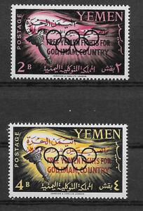YEMEN , 1960 , 17TH OLYMPIC GAMES , SET OF 2 O.P. , PERF , MNH