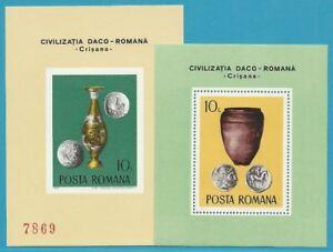 Rumänien aus 1976 ** postfrisch Block 131 und 132 Antike Schätze MiNr. 3334/35!