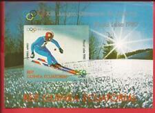 Kajak Einer Olympische Spiele Montreal 1976 Block 210 Äquatorialguinea Briefmarken Äquatorialguinea