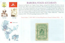 Indian States Baroda : 1939  #451 1a Green King Revenue Stamp