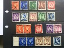 KUWAIT - selection of Wilding overprints