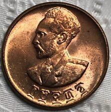 1944 ~ ETHIOPIA ~ 1 SANTEEM ~ HAILE SELASSIE I ~ AU50 Condition