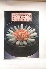 Nouvelle Cuisine Chinoise By Unicorn - Unicorn Restaurant Unicorn Restaurant Lim