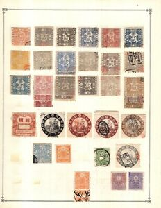 Kenr2: Japan Revenues Collection on Pages
