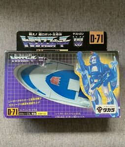MIB Transformers G1 Scourge Takara D-71 100% Authentic & Rare Sealed Booklets