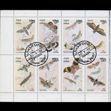 OMAN STATE MINI SHEET OF 8 1972 MOTHS BUTTERFLIES