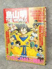 AKIRA TORIYAMA The World w/Sticker Art Illustration Fanbook Book SH*