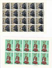 JAPAN - Mint Never Hinged - 2 Sheetlets - #
