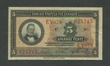 More details for greece  5 drachmai  1923 2nd issue krause 73 good f  banknotes