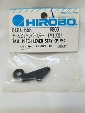 Hirobo RC Helicopter Tail Pitch Lever Stay (Pipe) 0404-658