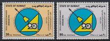 Kuwait 1984 ** Mi.1057/58 Kommunikation Coomunication Satellite