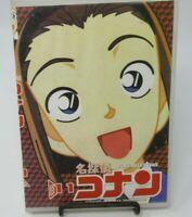 DETECTIVE CONAN - BEST SELECTION VOLUME 11 ANIME DVD, CHINESE / ENGLISH, GOSHO