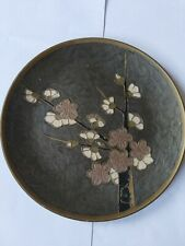"9 1/4"" Dia Brass Wall Plaque/Plate - Floral Flower Design"
