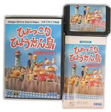 "SEGA MEGA DRIVE GENESIS MD""HYOKKORI HYOUTAN JIMA""BOXED JAPAN"